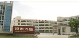 Shenzhen Hengtai Industrial Electronics Technology Co., Ltd