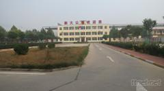 China Xinda International Group Co., Ltd.