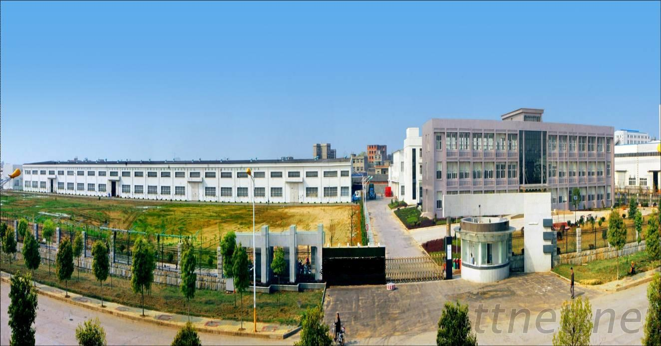 Baoding Weichuang Chemical Industry Co., Ltd.