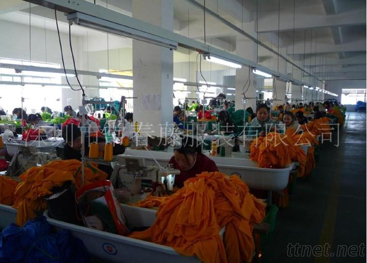 Evergreen Garment Co. Limited