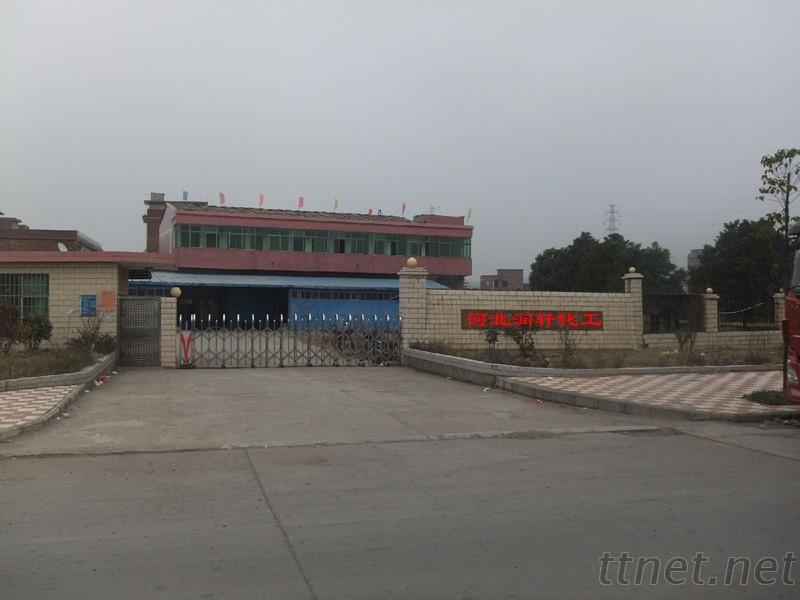 Hebei Runxuan Chemicals Import And Export Trading Co.,Ltd