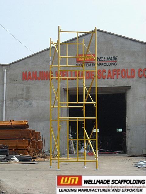 Wellmade Scaffold Group