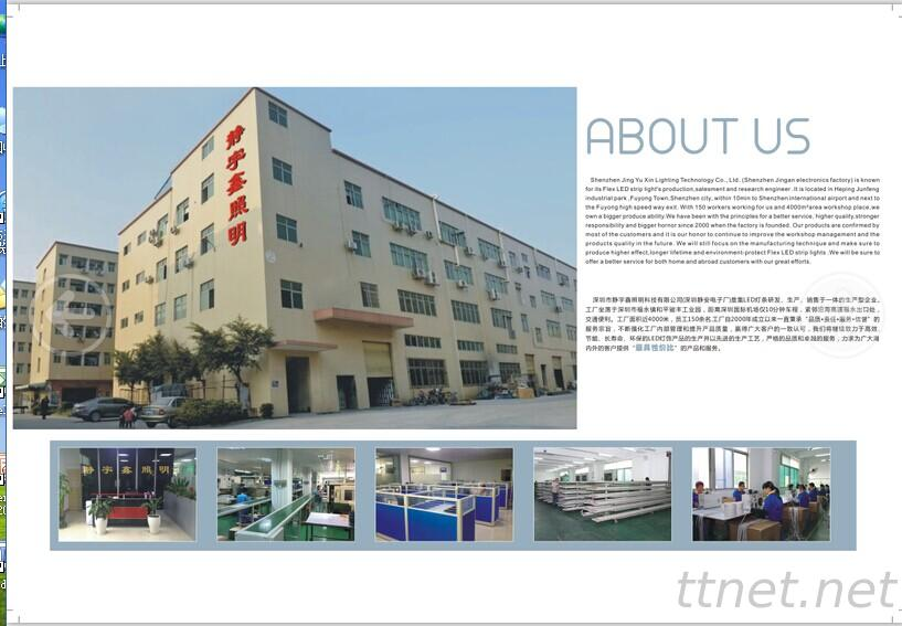Shenzhen Jing Yu Xin Lighting Technology Co., Ltd.