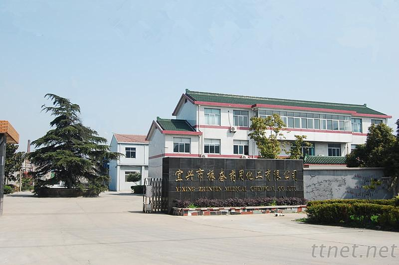 Yixing Zhenfen Medical Chemical Co., Ltd