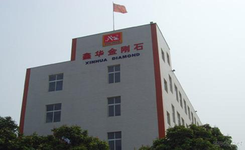 Xinhua Diamond Tool Co.,Ltd
