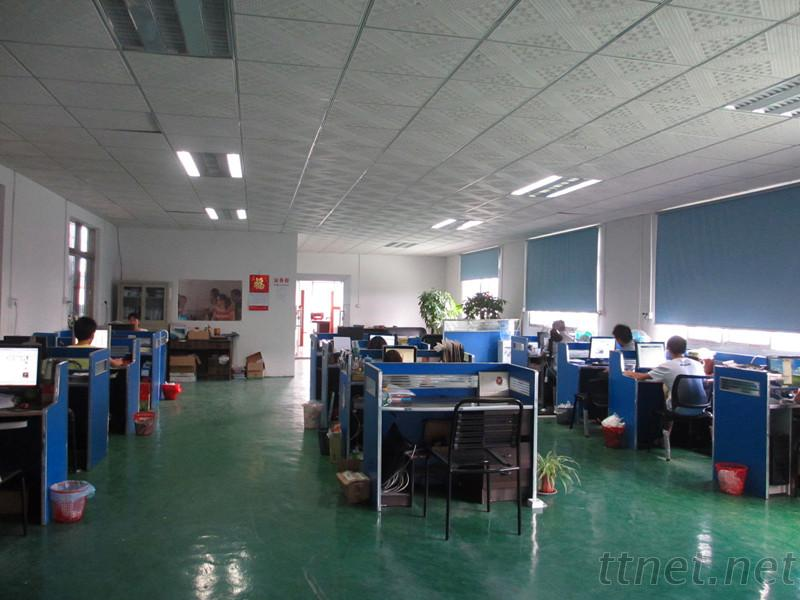 Sdunde Sublimation Printing Equipment Co., Ltd.