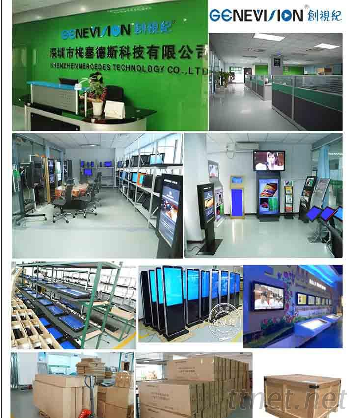 Shenzhen Mercedes Technology Co., Ltd.