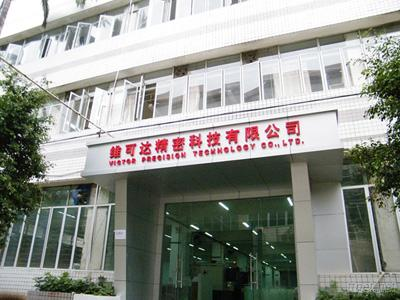 Shenzhen Victor Precision Technology Co., Ltd