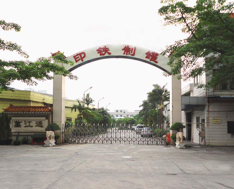 Dongguan Tinbo Packing Products Co., Ltd