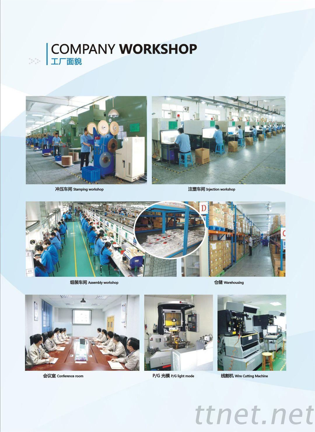 Dongguan NBC Electronic Technology Co., Ltd
