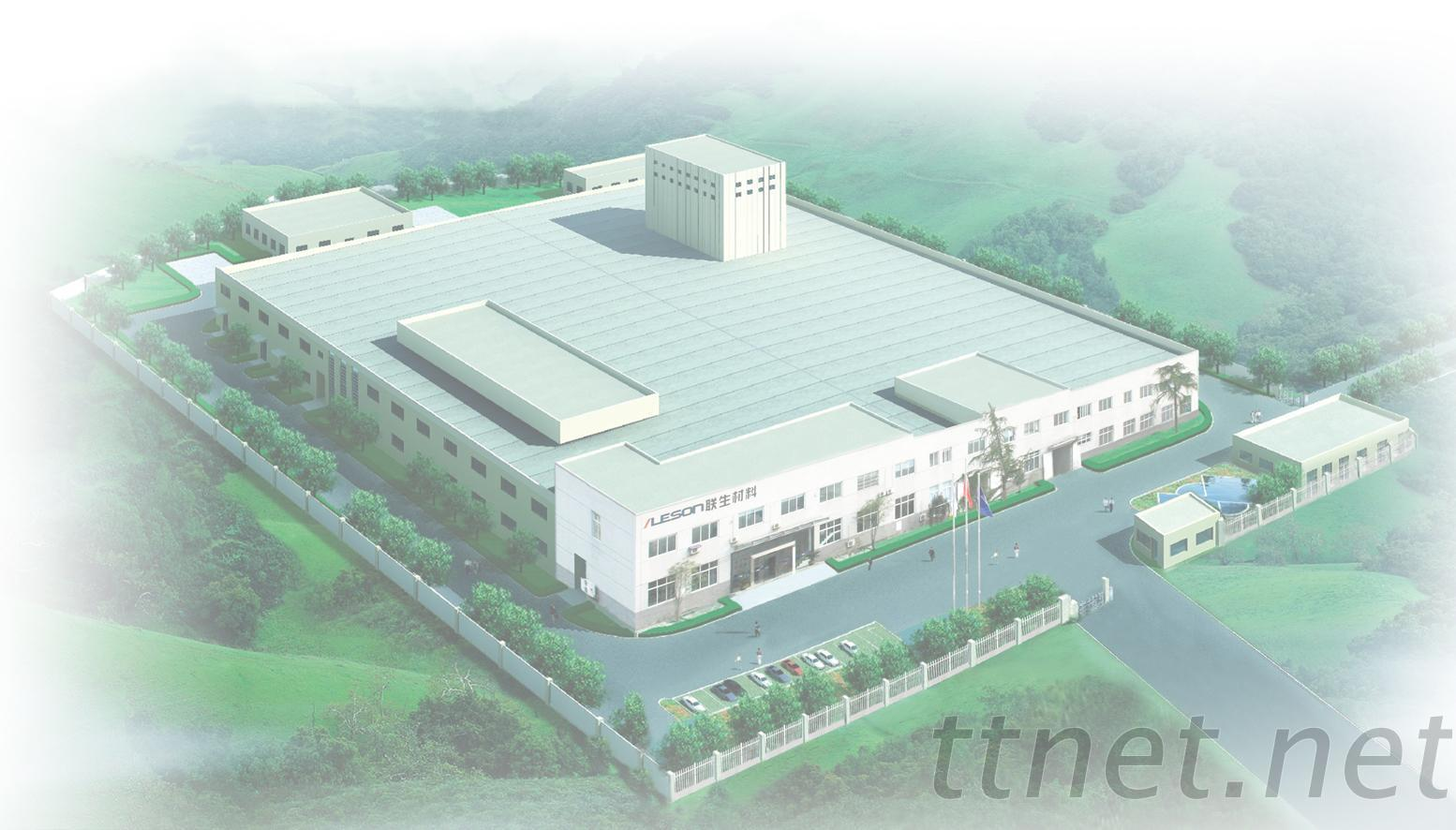 HangZhou Liansheng Insulation Co., Ltd