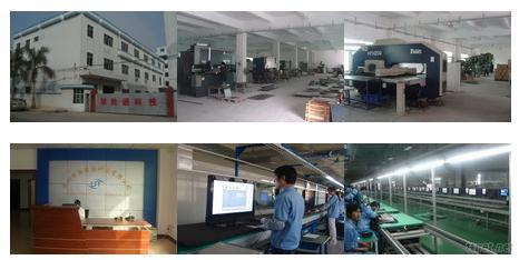 Shenzhen Lst Technical Co.,Ltd