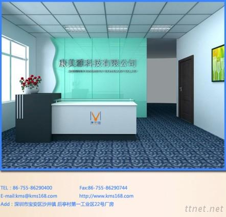 Kms Industrial Co., Ltd