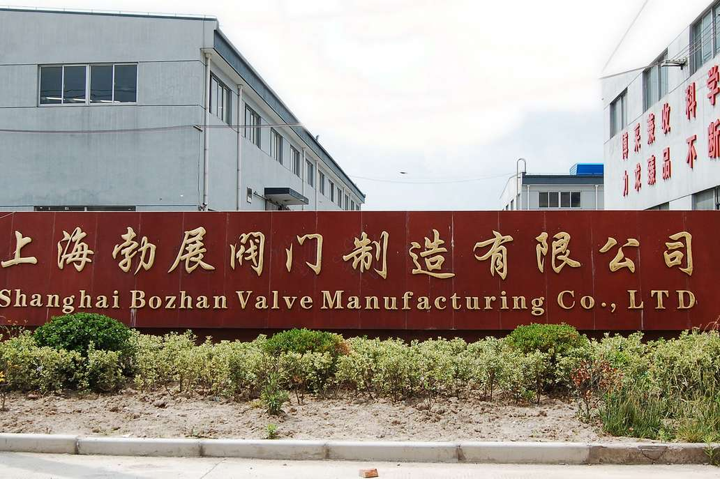 Shanghai Bozhan Valve Manufacture Co.,Ltd