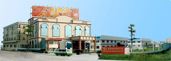 Guangdong Yide Electric Appliance Co., Ltd.