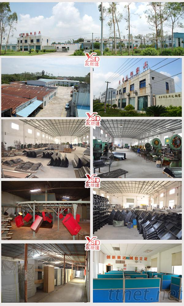 Kaiping Yongsida Steel Furniture Co., Ltd