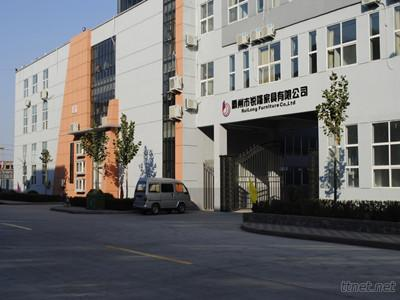 Ba Zhou Ruilong Furniture Ltd.