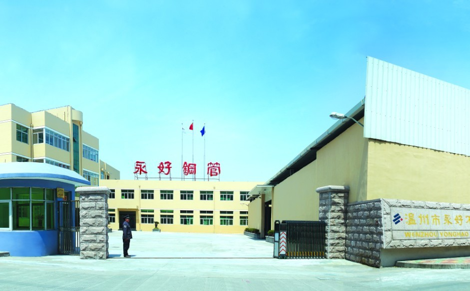 wenzhou yonghao stainless steel pipe co.,ltd