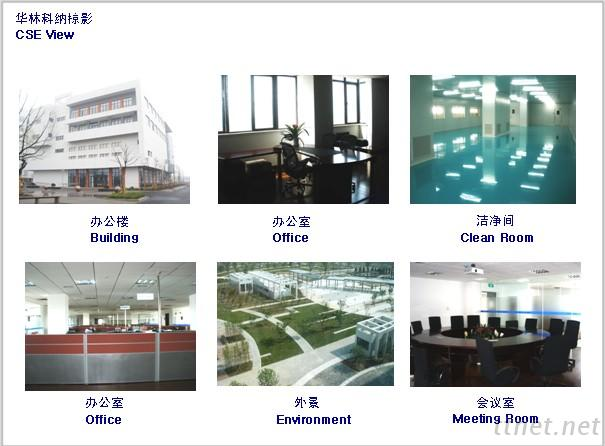 Suzhou CSE Semiconductor Equipment Technology Co., Ltd.