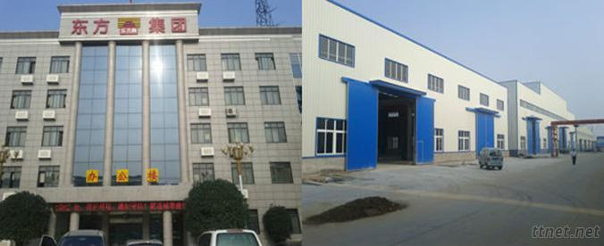 Henan Ruiguang Mechanical Science And Technology Company