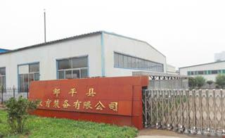Daixi Chemical Co., Ltd