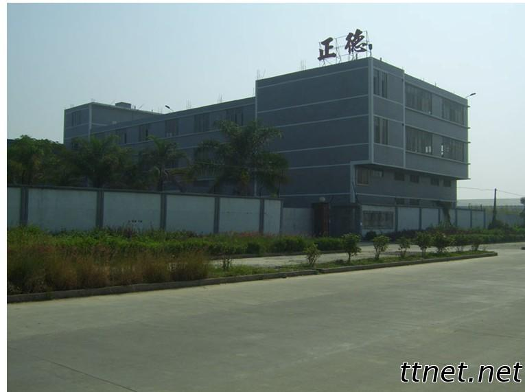 GuangDong ZhengDe Industry Co,Ltd