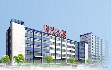 NanHao (Beijing) Science and Technology