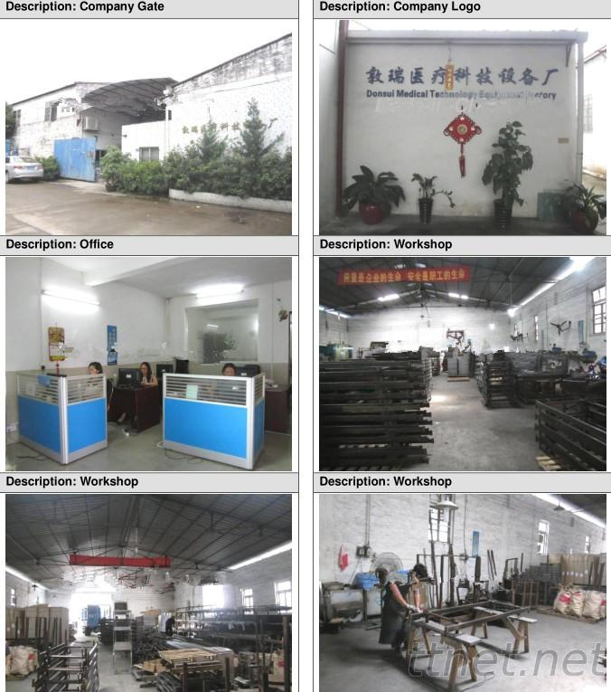 Dunrui Medical Technology Equipment Factory