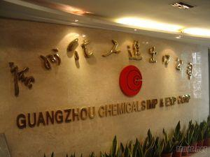 Guangzhou Chemicals Import And Export Co., LTD.