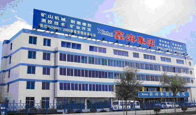 Yantai Xinhai Mining Machinery Co., Ltd