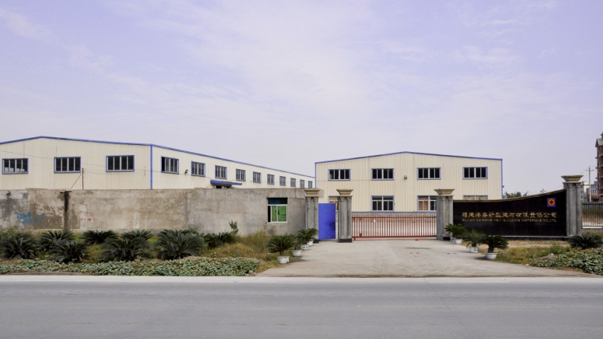 Fujian Hairong New Building Materials Co., Ltd