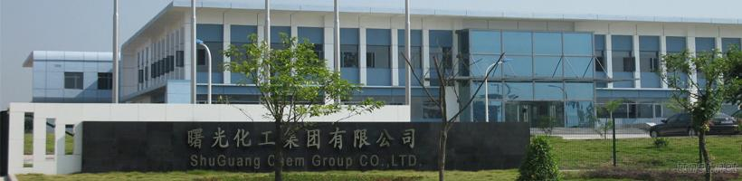Shuguang Chemical Group Co., Limited