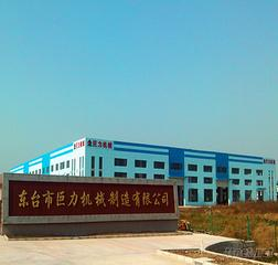 Dongtai Juli Machine Manufacture Co., Ltd.