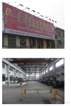 Jiangyin Longrun Flange Co., Ltd.