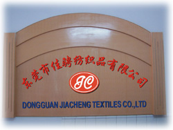 Dongguan Jiacheng Textile Co.,Ltd