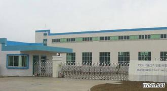 Taizhou MoveDar Rubber & Plastic Products Co., Ltd