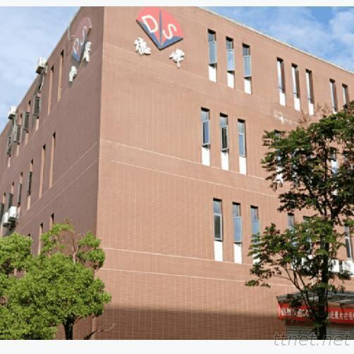Hubei New Desheng Materials Technology Co., Ltd