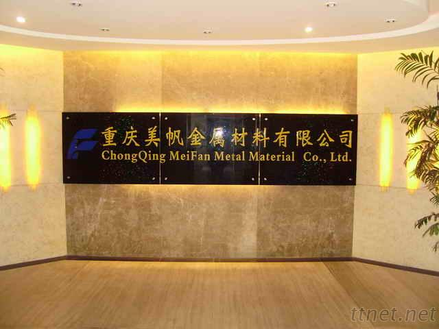 Meifan Material Company