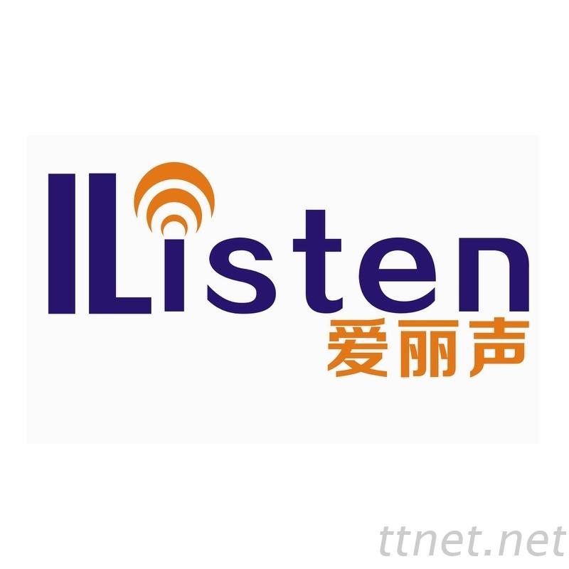 Ilisten Electronic And Technology Co., Ltd