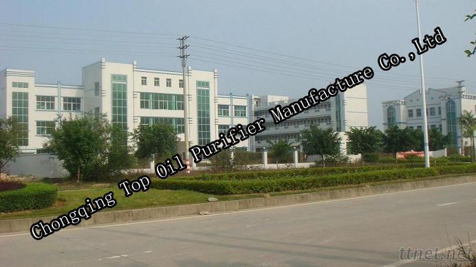 Chongqing Waste Engine Oil Recycling Machine Co., Ltd.