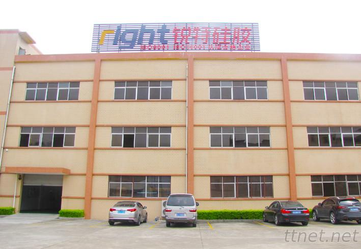 Right Silicone factory