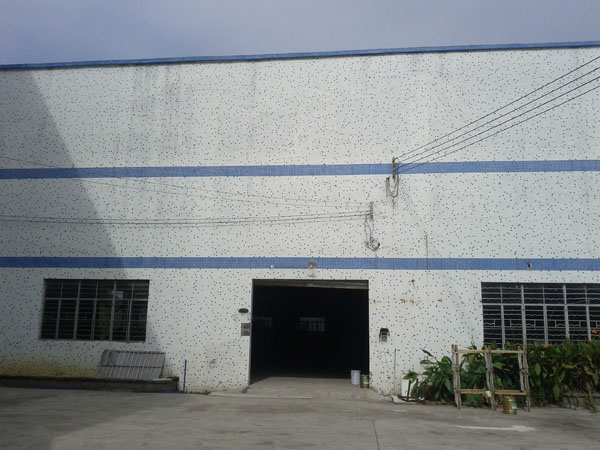 GuangHe Acoustic Material Factory