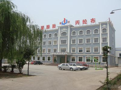 Weifang Chenhua Waterproof Co., Ltd