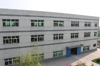 Jiaxing Bygain Electrical Machinery Co., Ltd.