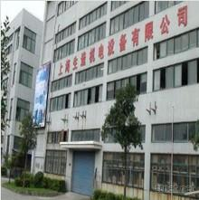 Shengzao Mechanical And Electrical Equipment Co., Ltd.