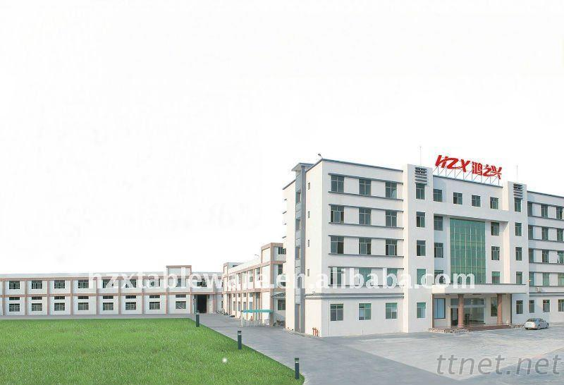 Jieyang HongZhiXing Stainless Steel Industrial Co.,Ltd.