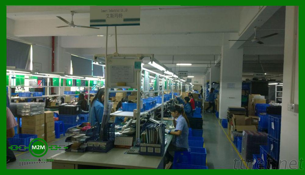Ismart Industrial Company Limited