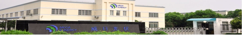 Kunshan Mega Sunergy Co., Ltd