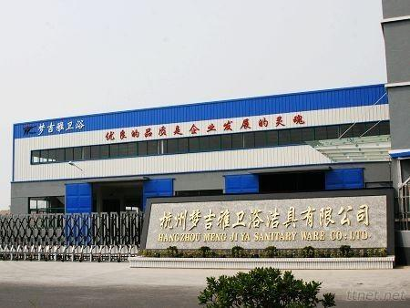 Hangzhou Mengjiya Sanitary Ware Co., Ltd.