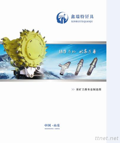 Liaocheng Xinruite Rockdrilling Tools Co., Ltd.